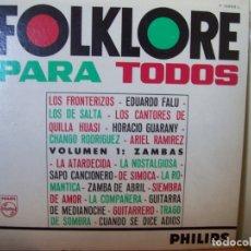 Discos de vinilo: FOLKLORE PARA TODOS VOLUMEN 1. ZAMBAS. PHILIPS ARGENTINA 85008 PL. Lote 174275117