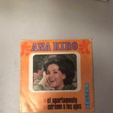 Discos de vinilo: ANA KIRO. Lote 174278724