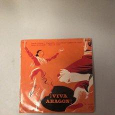 Discos de vinilo: VIVA ARAGÓN. Lote 174278877