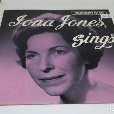 Discos de vinilo: DISCO SINGLE VINILO JONA JONES SINGS . . Lote 174283165