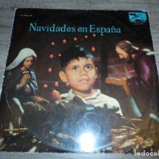 Discos de vinilo: NAVIDADES EN ESPAÑA - UNA PANDERETA SUENA. LA VIRGEN ES PANADERA. ARMEN ESTREPITO.... Lote 174291357