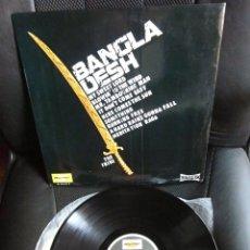 Discos de vinilo: BEATLES GEORGE HARRISON BOB DYLAN CONCERT BANGLA DESH COVER DEL DISCO NUEVO A ESTRENAR MARFER ESPAÑA. Lote 174297354