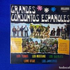 Disques de vinyle: SALVAJES LONE STAR GRANDES CONJUNTOS ESPAÑOLES OPORTUNIDAD COLECCIONISTAS . Lote 174298133