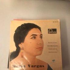 Discos de vinilo: MARÍA VARGAS. Lote 174304367