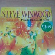 Discos de vinilo: STEVE WINWOOD -LP RANKING BACK TO THE NIGHT - BUEN ESTADO - VER FOTOS. Lote 174319078