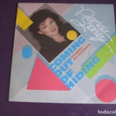 Discos de vinilo: PAMALA STANLEY SG CASABLANCA 1984 COMING OUT OF HIDING +1 DISCO 80'S ELECTRONICA - HIGH ENERGY. Lote 174321378