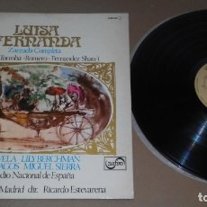 Discos de vinilo: LOTE DE 13 DISCOS VINILO ZARZUELA. Lote 174328168