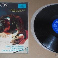 Discos de vinilo: LOTE DE 11 DISCOS DE VINILO MÚSICA CLÁSICA. Lote 174328562
