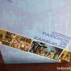 Discos de vinilo: COROS FAMOSOS DE ZARZUELA - VOLUMEN 2. Lote 174371643