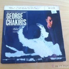 Discos de vinilo: DISCO SINGLE VINILO GEORGE CHAKIRIS , WEST SIDE STORY'S DYNAMIC. Lote 174376989