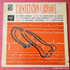 Discos de vinilo: L'AUSCULTATION CARDIAQUE- 1971 - ÉDITIONS MEDICALES FLAMMARIO - EMI - SONIDOS DEL CORAZON. Lote 174378144