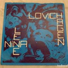 Discos de vinilo: NINA HAGEN / LENE LOVICH – DON'T KILL THE ANIMALS SELLO: ARIOLA – 108 700 FORMATO: VINYL, 7 . Lote 174406807