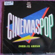 Discos de vinilo: MAXI - CINEMASCOP - ZORBA EL GRIEGO / JAMES BOND 007 (PROMOCIONAL ESPAÑOL, WEA RECORDS 1982). Lote 174409368
