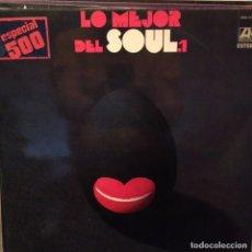 Discos de vinilo: LO MEJOR DEL SOUL VOL 1 ATLANTIC – 500-47, ATLANTIC – 500-48, LP DOBLE REDDING,ARETA FRANKLIN,.... Lote 174409738