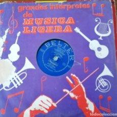Discos de vinilo: GRANDES INTÉRPRETES DE MÚSICA LIGERA 1966. CANCIONERO ESPAÑOL.. Lote 174420153