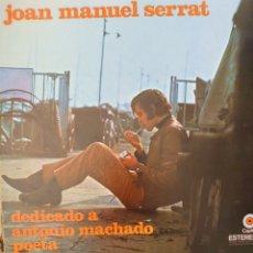 Discos de vinilo: JOAN MANUEL SERRAT LO PORTADA DOBLE SELLO CAPITOL EDITADO EN MÉXICO. AÑO 1969. Lote 174421358