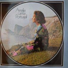 Discos de vinilo: AMALIA RODRIGUES LP SELLO EMI EDITADO EN FRANCIA AÑO 1973. Lote 174422209
