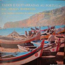 Discos de vinilo: AMALIA RODRIGUES LP SELLO MUSIDISC EDITADO EN FRANCIA.. Lote 174422280