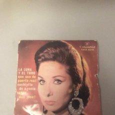 Discos de vinilo: LA LUNA Y EL TORO. Lote 174427119