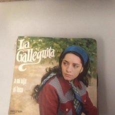 Discos de vinilo: LA GALLEGUITA. Lote 174427194