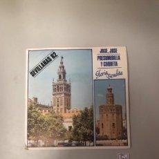 Discos de vinilo: SEVILLANAS 82. Lote 174427427