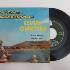 Disques de vinyle: 45 RPM - ELVIRA QUINTILLA - II FESTIVAL DE LA CANCION ESPAÑOLA BENIDORM 1960. Lote 174432745