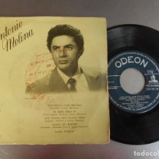Discos de vinilo: ANTONIO MOLINA-EP SEGUIDILLA CASCABELERA +3. Lote 174445663
