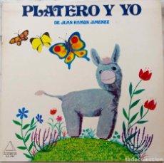 Discos de vinilo: PLATERO Y YO. JUAN RAMON JIMENEZ. VERSION JOSE HIERRO. CARMELO A. BERNAOLA. LP PORTADA ABIERTA. Lote 174455645