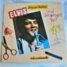 Discos de vinilo: ELVIS PRESLEY - SINGS FOR CHILDREN AND GROWNUPS TOO - RCA CPL1-2901 STEREO LP. EDITADO EN USA, 1978.. Lote 174405605