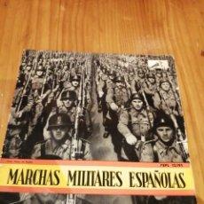 Discos de vinilo: MARCHAS MILITARES ESPAÑOLAS . Lote 174487880