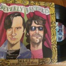 Disques de vinyle: THE NEVERLY BROTHERS -SOLOS O EN COMPAÑIA DE OTROS -LP -EDICION LIMITADA A 600 COPIAS. Lote 174491729