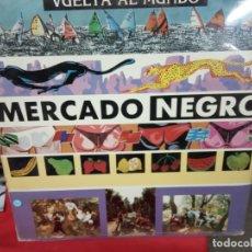 Discos de vinilo: MERCADO NEGRO - VUELTA AL MUNDO - LP SPAIN 1988-PRECINTADO. Lote 174494558