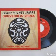 Discos de vinilo: 45 RPM - JEAN-MICHEL JARRE - SOUVENIR OF CHINA + FISHING JUNKS AT SUNSET. Lote 174503559