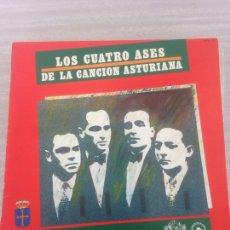 Discos de vinilo: LOS 4 HACES DE LA CANCIÓN ASTURIANAS. Lote 174599460