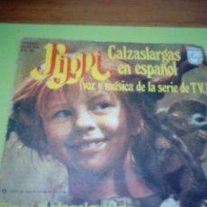 Discos de vinilo: PIPPI CALZASLARGAR EN ESPAÑOL. PIPPI CALZASLARGAS. MI BICICLETA. MRV. Lote 174632625