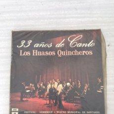 Discos de vinilo: LOS HUASOS QUINCHEROS 33 AÑOS DE CANTO. Lote 174698043