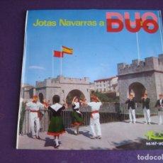 Discos de vinilo: JOTAS NAVARRAS A DUO EP EKIPO 1967 - PEDRO MATEO - JESUS LASUNCION - BABIL IRISO - JOTA NAVARRA. Lote 174873662