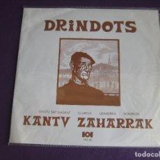 Discos de vinilo: DRINDOTS EP EDIGSA HG 1972 - KANTU ZAHARRAK - BIHOTZ BAT DAUKAT +3 FOLK 70'S EUSKADI EUSKERA. Lote 174900749
