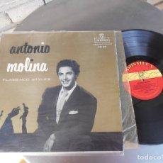 Discos de vinilo: ANTONIO MOLINA-LP FLAMENCO STYLES-USA. Lote 174911637