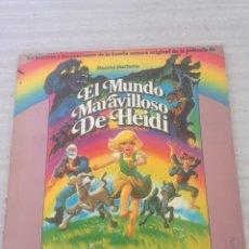 Discos de vinilo: EL MUNDO MARAVILLOSO DE HEIDI. Lote 174958603