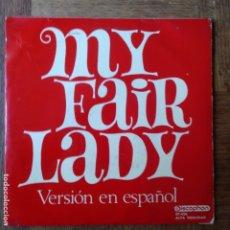 Discos de vinilo: MY FAIR LADY - EP . Lote 174967359