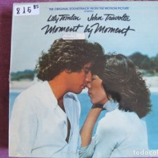 Discos de vinilo: LP - MOMENT BY MOMENT - VARIOS (SPAIN, RSO RECORDS 1979, VER FOTO ADJUNTA). Lote 174970340