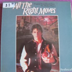 Discos de vinilo: LP - ALL THE RIGHT MOVES - VARIOS (SPAIN, CASABLANCA RECORDS 1983) VER FOTO ADJUNTA. Lote 174971523