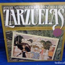 Discos de vinilo: ZARZUELAS - CAJA CON 3 LPS, JOYAS MUSICALES DEL GENERO CHICO AÑO 1986 VER FOTOS! SM. Lote 174982543
