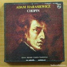 Discos de vinilo: ADAM HARASIEWICZ - CHOPIN - BOX 14 LP. Lote 175007083