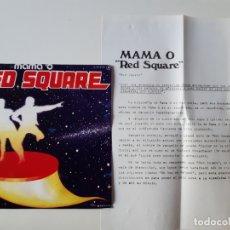 Discos de vinilo: MAMA ´O- RED SQUARE- - SINGLE PROMO 1978+ HOJA PROMO RADIO - COMO NUEVO.. Lote 175014902