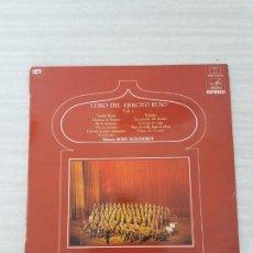 Discos de vinilo: CORO DEL EJÉRCITO RUSO. Lote 175026429