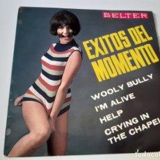 Discos de vinilo: THE RAVERS- THE TOWN SPARROWS-TONY STEVEN- EXITOS DEL MOMENTO- SPAIN EP 1965.. Lote 175027044