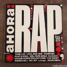 Discos de vinilo: AHORA RAP TONE LOC YOUNG INC STEREO MC - DISCO VINILO DOBLE MUY NUEVO. Lote 175030027