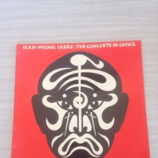 Discos de vinilo: JEAN MICHEL JARRE CONCIERTO EN JAPON. Lote 175041618